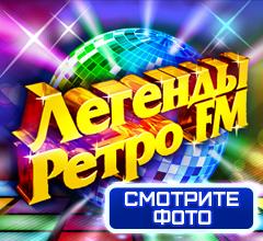 ������� ����� FM 2013